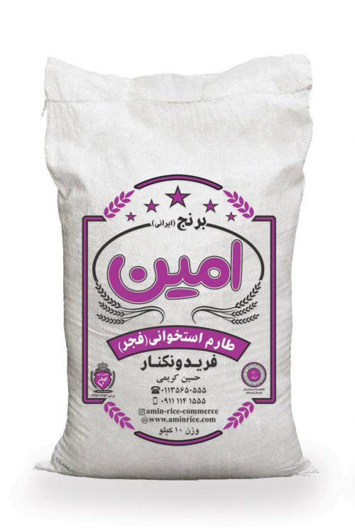 برنج فجر فریدونکنار