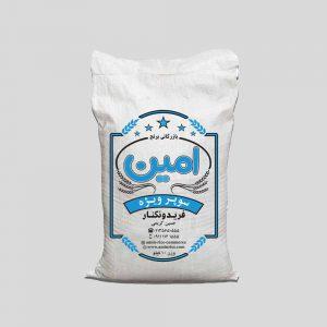 برنج کشت دوم سوپر ویژه معطر امین