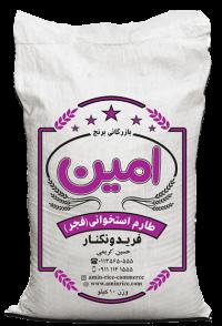 برنج طارم استخوانی (فجر) امین