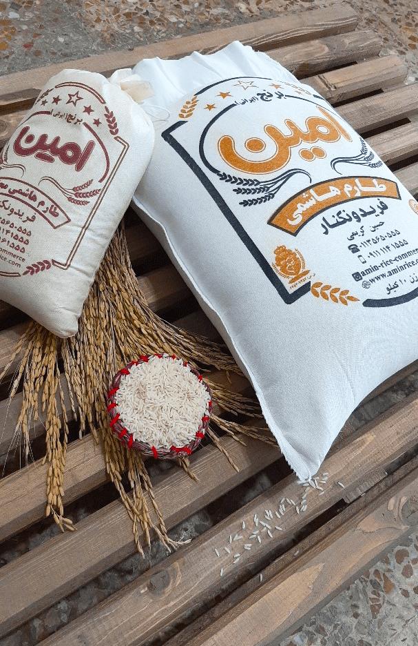 نگهداری برنج در خانه